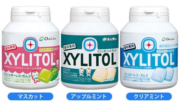 xylitol3